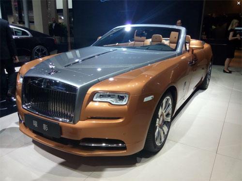 2016北京车展豪车